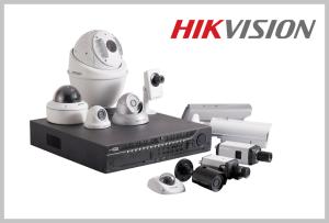hikvision-941x6371